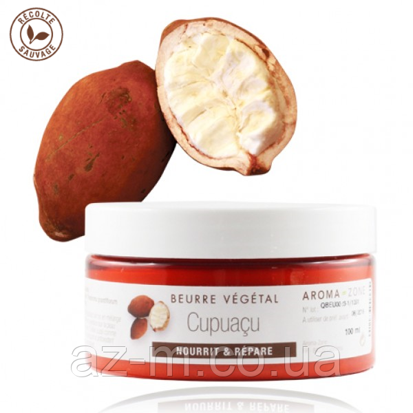 Масло Купуасу (Cupuacu)