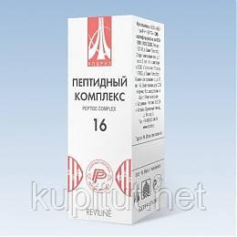 Пептидный комплекс №16 - для желудка и 12-перстной кишки, жидкий