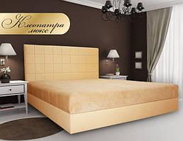 Кровать Клеопатра люкс ТМ МКС