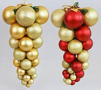 Декоративная гроздь из пластиковых шаров (33 шара) 50см, 2 вида