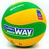 М'яч волейбольний Клеєний PU MIK VB-5940-J MVA-200CEV (PU, №5, 3 шари), фото 2