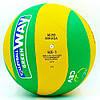 М'яч волейбольний Клеєний PU MIK VB-5940-J MVA-200CEV (PU, №5, 3 шари), фото 3