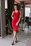 Платье № 303 (А)