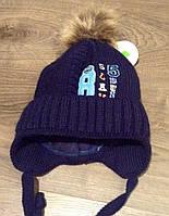 Зимняя детская шапка для мальчика с бумбоном