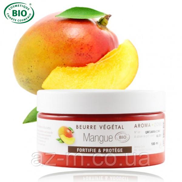 Масло Манго (Mangue)