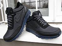 Зимние кожаные кроссовки Nike тёмносиние