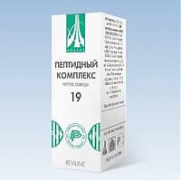 Пептидный комплекс №19 - для метеозависимых и кардиобольных