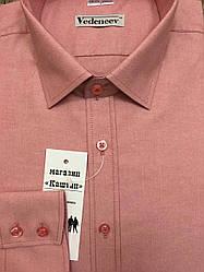 Мужская рубашка розовый меланж