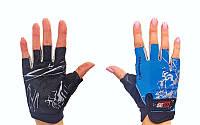 Рукавиці спортивні SCOYCO ВG08-B (PL, PVC, відкриті пальці, р-р S-XXL, синій)