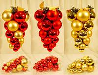 Декоративная гроздь из пластиковых шаров 26см, 3 вида