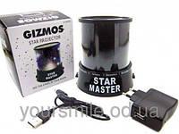 Проектор звёздного неба Star Master  по супер цене !