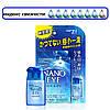 Rohto Nano Eye синие - нанокапли для снятия усталости глаз