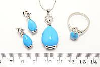 "Набор ""Голубая капля"": серьги, кулон, кольцо"
