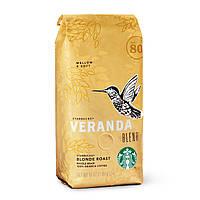 Кофе в зернах Veranda Blend Starbucks, 250г