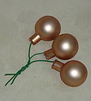 Новогодние стеклянные шарики 3 см на проволоке 3 шт