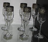 Фужеры для шампанского.