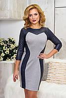 Короткое Платье с вставками из перфорированной экокожи
