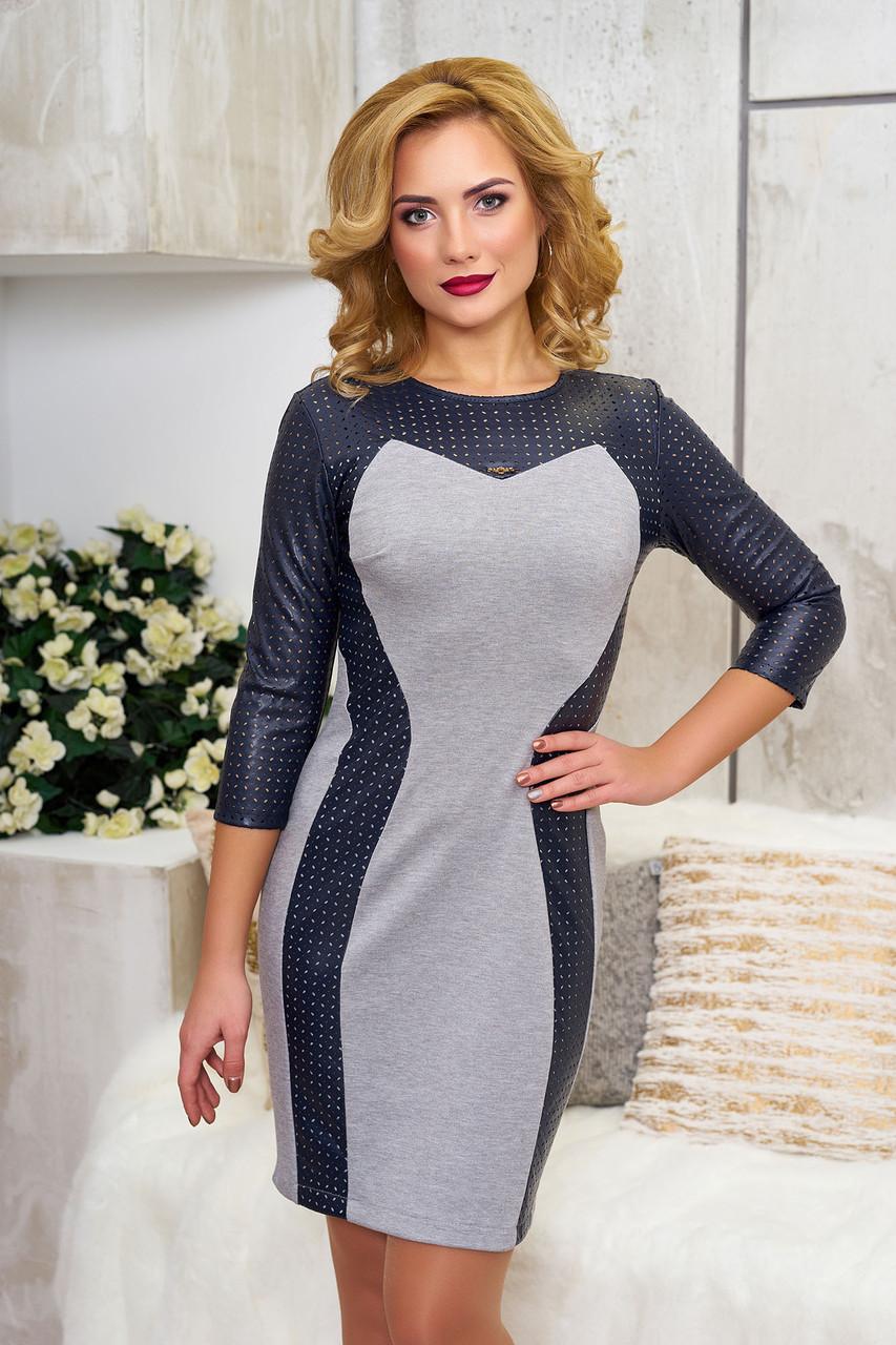 1a5d7b00492 Короткое Платье с вставками из перфорированной экокожи - Интернет-магазин