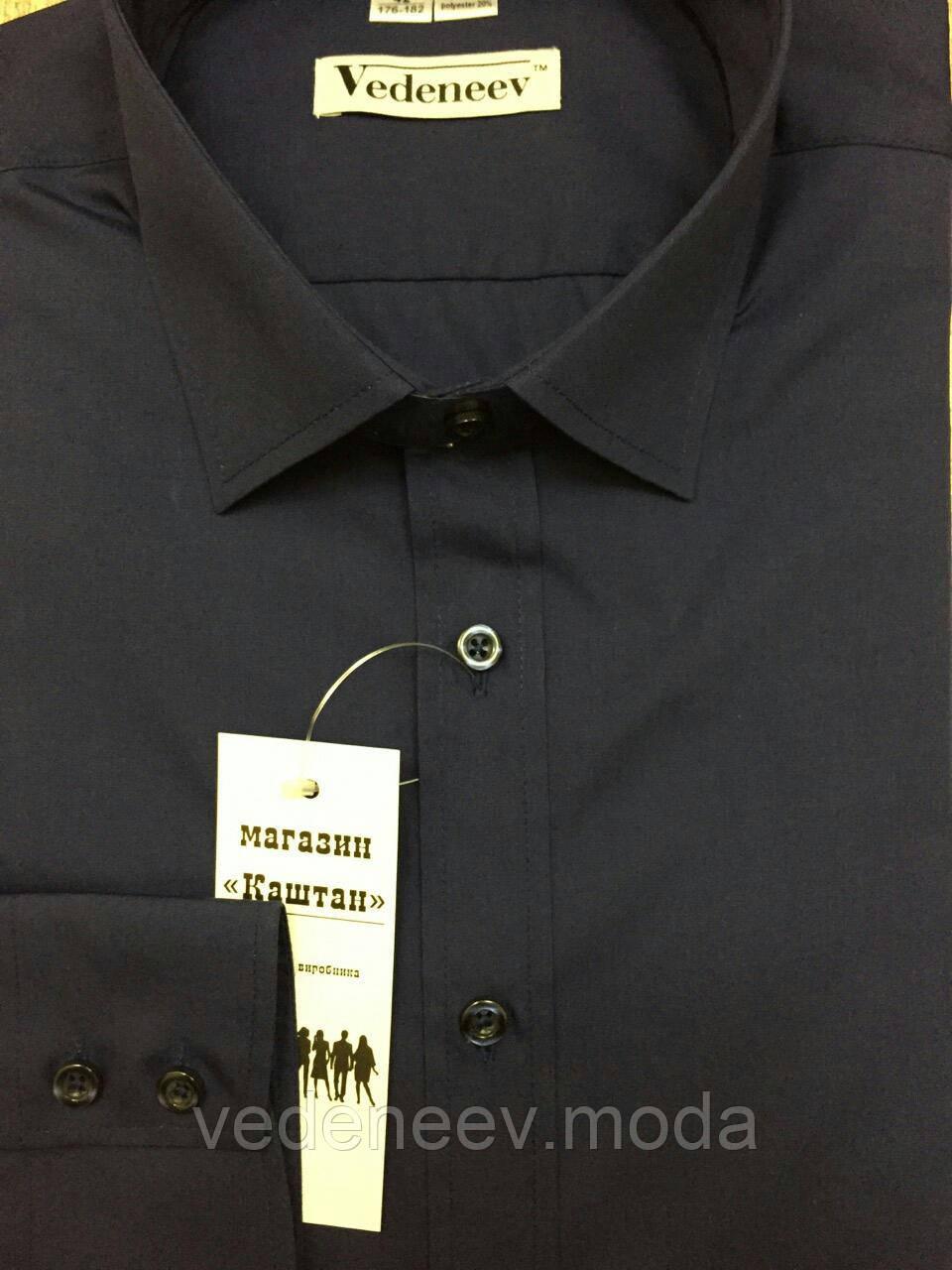 1d3791036c0 Черная мужская рубашка