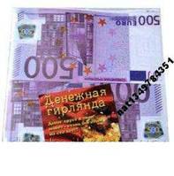 Новогодняя гирлянда из евро
