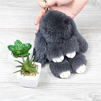 Брелок зайчик пушистик Темно - серый натуральный мех кролика, заяц на рюкзак