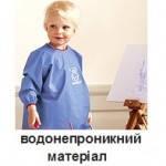 Рубашка Детская для игр и кормления(Eat and Play Smock), голубая , фото 2