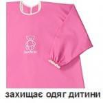 Рубашка Детская для игр и кормления(Eat and Play Smock), розовая