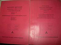Руководство и каталог деталей дизельных двигателей Мицубиши моделей 8DC61C, 8DC81C