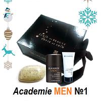 Мужской набор 2016 Academie MEN №1