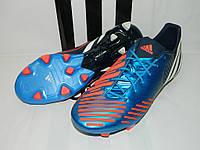 Бутсы Adidas PREDATOR LZ TRX FG (арт.V20975)