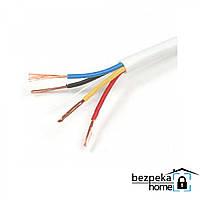 Сигнальный кабель Alarm Cable 4x0.22 (100 м)