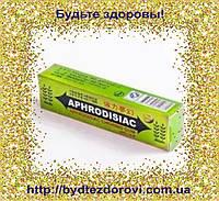 """""""Aphrodisiac"""" (Афродизиак) женские возбуждающие жевательные резинки (5 шт.)."""
