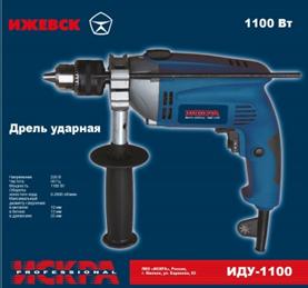 Дрель ИСКРА  ИДУ-1100