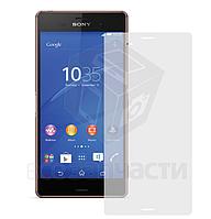 Закаленное защитное стекло для мобильных телефонов Sony D6603 Xperia Z3, D6633 Xperia Z3 DS, D6643 Xperia Z3,