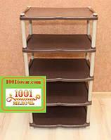 Этажерка пластиковая для обуви на 5-ть ярусов  Efe, коричневая