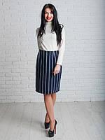 Стильная теплая женская юбка Маргарет синяя в полоску