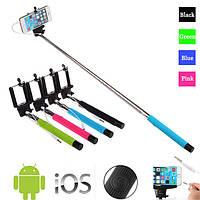Монопод палка для селфи Selfie Stick 100 см Z07-5S