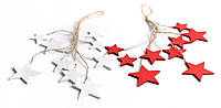 Подвесной декор Звёзды,новогодние украшение