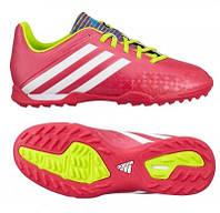 Бутсы дет. Adidas P Absolado LZ TRX T (арт.F32630)