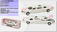 Машина металлическая, Kinsmart, арт KT7001WW Love Limousine