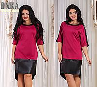 Стильное платье с кожаными вставками  №р741 больших размеров (2 цвета)