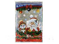 """Фольгированный новогодний пакет для конфет №28 (20x30)""""Дед Мороз и Снеговик"""" 100 шт."""