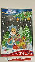 """Фольгированный новогодний пакет для конфет №40 (20x30)""""Снегурочка и зверятки"""" 100 шт."""