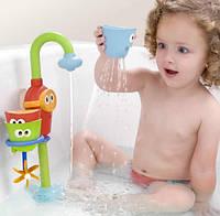 Игрушка для ванной, купания. Кран, Фонтанчик.