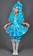 Сказочный новогодний костюм Мальвина с париком для девочек, р.98-146 возраст 2-13 лет