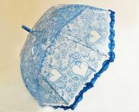 Детский зонт-трость синий ажур ПВХ