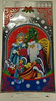 """Фольгированный новогодний пакет для конфет №27 (20x35)""""Дед Мороз и зайка""""100 шт."""