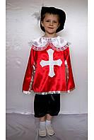 Карнавальный костюм мушкетёр № 2 (с рукавами)