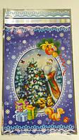 """Фольгированный новогодний пакет для конфет №32 (20x35)""""Дед Мороз и белки""""100 шт."""