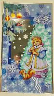 """Фольгированный новогодний пакет для конфет №39 (20x35)""""Снегурочка с белкой""""100 шт."""